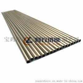 锆管 换热锆管 R60702锆管 锆管厂家