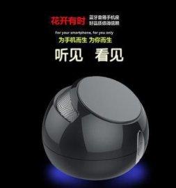 听看两用反重力创意手机底座小音响迷你无线支架蓝牙音箱球形