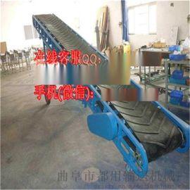 食品带皮带输送机 带式伸缩装车输送机