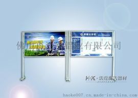 hk  户外宣传栏   报栏
