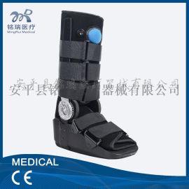 批发带卡盘带气囊助行鞋踝足骨折韧带损伤复位固定