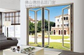 佛山德技名匠折叠门厂家--铝合金门制作与方法