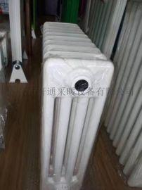 鋼制四柱散熱器暖氣片QFZ406批發直銷寧夏甘肅陝西內蒙河北