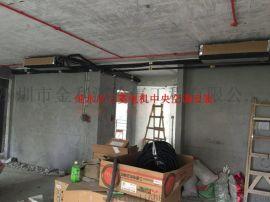 三菱電機空調深圳代理商,提供菱尚,菱耀,菱睿以及商用city multi