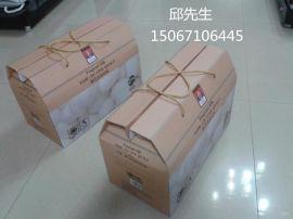 杭州富安娜家纺专卖店 杭州富安娜家纺总代理商