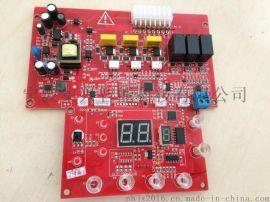 生物质颗粒壁炉控制板01款数码管