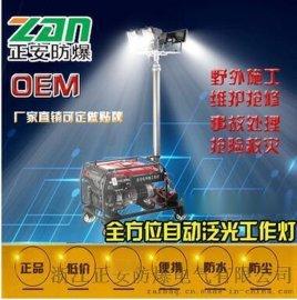 SFW6110B全方位自動升降泛光工作燈應急搶險移動照明車