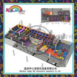 开心球KXQ-BC-01大型组合蹦床