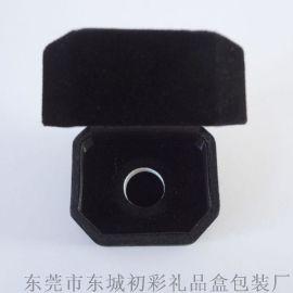 初彩礼品包装A2-001高档黑色徽章盒 定制