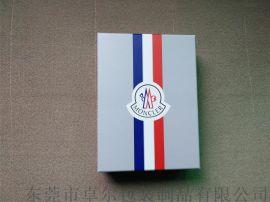 礼品盒天地盖条纹衬衫盒