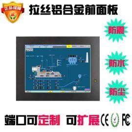 嵌入式操作台17寸工业平板电脑