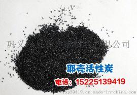 重庆椰壳活性炭厂*星源牌高吸附优质椰壳活性炭