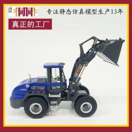 仿真汽車模型 汽車模型定制批發 裝載工程車模型