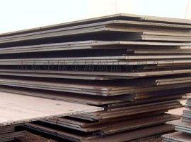 30Mn钢板特性及适用范围