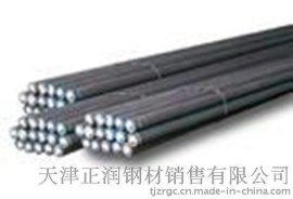 20Cr圆钢价格天津20Cr合金圆钢批发