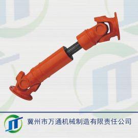 冀州万机械生产供应SWC440CH1长伸缩焊接式万向联轴器