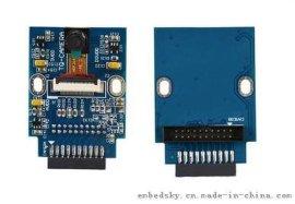OV3640攝像頭300W像素適用 tq210開發板 E8 E9卡片電腦 超樹莓派 A8或A9嵌入式開發板