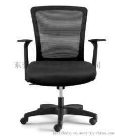 2015款办公椅,新款办公椅,新款职员椅,网布办公椅,经济款职员椅