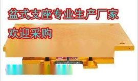 云南个旧市GPZ(2009)盆式支座3.0,4.0,5.0