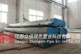 DN-32 双金属复合管 内衬不锈钢管 复合管