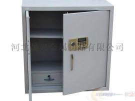 全能保密文件柜 加厚财保管柜电子密码防盗柜指纹柜双节通体柜