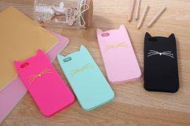 苹果硅胶手机保护套 中国厂家生产