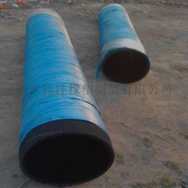 祥沣橡塑大口径夹布空气橡胶管 埋吸钢丝管