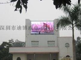 户外P4高清全彩电子 传媒显示屏