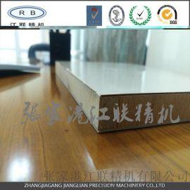 展柜专用蜂窝艺术板、水滴装饰板、装饰材料 蜂窝亚克力板材