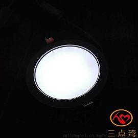 重庆三点湾品牌超薄筒灯6W厂家直销