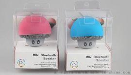 小蘑菇便攜支架藍牙音箱