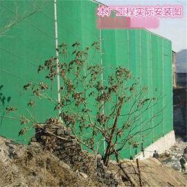 本厂供应聚乙烯防风网,柔性防护网,柔性挡风抑尘墙