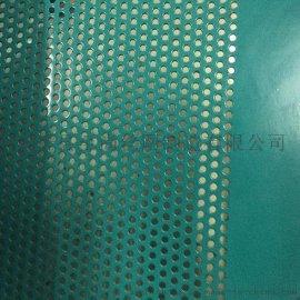 装饰网 装饰板