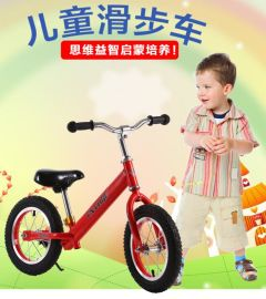 儿童平衡车  健身车 无脚踏自行车