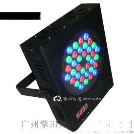 擎田灯光 QT-P03 36颗 扁帕灯,帕灯,扁帕灯,塑料帕灯, 三合一 四合一塑料帕灯
