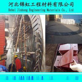 北京地铁12号线6.28米盾构机始发洞门密封氯丁帘布橡胶板、圆环板、折页翻板、销套、双头螺柱整套厂家直销