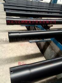 电缆套管聚乙烯钢塑复合钢管安全可靠