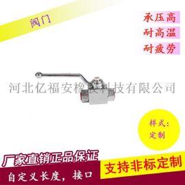 厂家直销 不锈钢阀门 耐压球阀 连接管阀