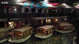 贵州重庆哪里有景观餐厅船 水上餐饮装饰船 酒店吃饭打牌船厂家