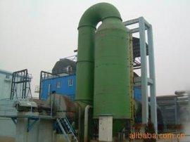 电厂100吨脱硫除尘器|脱硫除尘塔