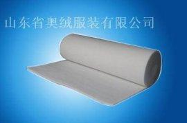 山东奥绒供应硬质棉