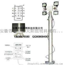 大功率升降照明系统 BSD-Z型
