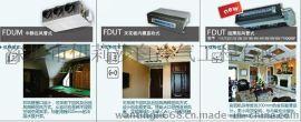 深圳市三菱重工中央空調 三菱重工產品和技術支持