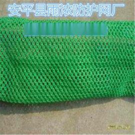 柔性防风抑尘网、防尘抑尘网厂家