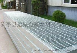 安平运诚公司钢格栅 镀锌格栅板 复合钢格板 不锈钢钢格板 热镀锌钢格板 插接钢格板 镀锌钢格栅生产厂家,价格