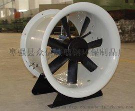 玻璃钢风机 风机设备