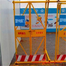 【电梯安全门】厂家供应高品质工地安全门 楼层防护门 基坑防护栏