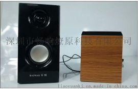 厂家直销 百猫音响多媒体木质有源音响 迷你电脑音箱 高保真音效