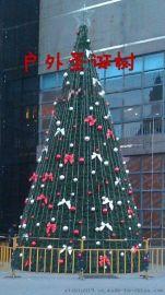 北京树木亮化 春节布置灯饰画
