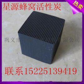 蜂窝活性炭 废气处理蜂窝活性炭河南星源生产厂家